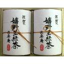 お茶の原口園嬉野玉緑茶(2缶入) 2U-30 佐賀県産  I32Z07 常温