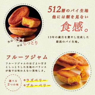 【さかえ屋】なんばん往来(8個入)【福岡銘菓】I83Z01