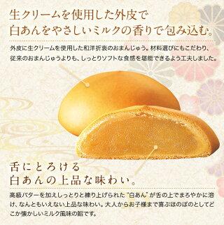 明月堂傑作饅頭博多通りもん(10個入)楽天まんじゅうランキング1位☆F02G00
