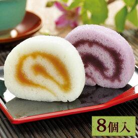 九州 ギフト 2020 風月堂 芋かるかん巻さつま小町(8個入)種子島安納芋・紫芋使用I80J52【常温】