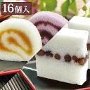 九州 ギフト 2020 風月堂 おいしいかるかん詰合せ(16個入)種子島安納芋・紫芋使用I80J57【常温】