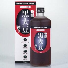 九州 ギフト 2020 堤酒造 発酵黒大豆搾り (720ml)【RCP】J18Z07【常温】