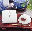 薩摩蒸気屋 かるかん饅頭(8個入)【鹿児島土産】I81W12【常温】