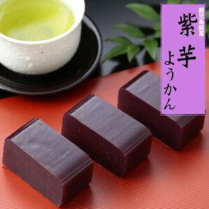 九州 ギフト 2020 寿屋 紫芋ようかん(1本)鹿児島銘菓I83V01【常温】