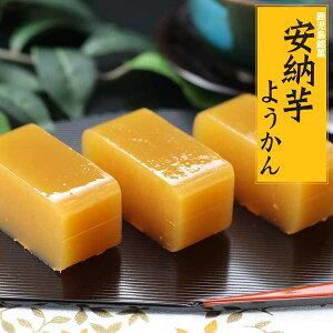 九州 ギフト 2020 寿屋 安納芋ようかん(1本)鹿児島県産安納芋使用I83V02【常温】