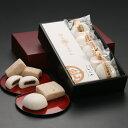 九州 ギフト 2019 徳重製菓 薩摩菓子処 とらや かるかん詰合せ(10個) かるかん饅頭と極上はじまりかるかんI81B16…