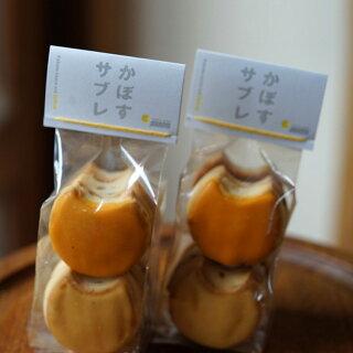キッチンウスダかぼすサブレ九州大分豊後大野竹田焼き菓子常温