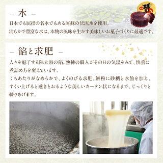 【お菓子の香梅】誉の陣太鼓(12個入)【熊本銘菓】I81G04