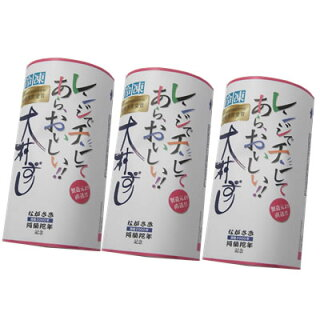大村寿司ぎおん本舗冷凍大村ずし(3個入)