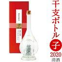 八鹿酒造 干支ボトル2020 子 清酒(500ml) 化粧箱入 子ボトル 日本酒 純米大吟醸 数量限定 子年 お正月 J02Z40 常温
