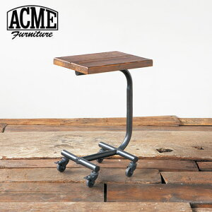 ACME Furniture GRANDVIEW SIDE TABLE 40cm グランドビュー サイドテーブル【送料無料】