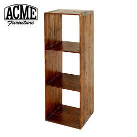 ACME Furniture アクメファニチャー TROY OPEN SHELF L トロイ オープンシェルフ 幅35×高さ103cm【送料無料】【ポイント10倍】