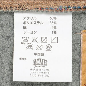 ACMEFurnitureアクメファニチャーGLENOAKSRUG140×200グレンオークスラグラグマット長方形【送料無料】