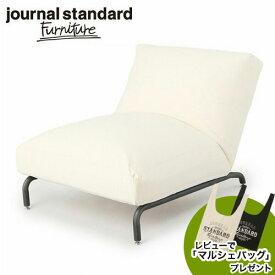 journal standard Furniture ジャーナルスタンダードファニチャー RODEZ CHAIR 1P NUDE ロデ リクライニングチェア 1人掛け(カバー無し) B00C5ZV3GI 家具 【送料無料】【ポイント10倍】