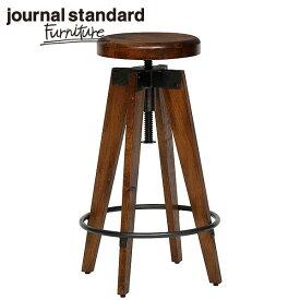 journal standard Furniture ジャーナルスタンダードファニチャー CHINON HIGH STOOL シノン ハイスツール ウッドシート 座面昇降 B00IFS8P8S 家具 【送料無料】【ポイント10倍】