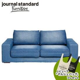 journal standard Furniture ジャーナルスタンダードファニチャー FRANKLIN SOFA フランクリン ソファ 2.5人掛け B00L7JF4H2 家具 【送料無料】【ポイント10倍】