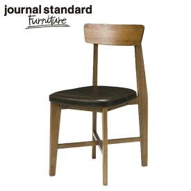 journal standard Furniture ジャーナルスタンダードファニチャー CHINON CHAIR LB LEATHER シノン レザーシート チェア 家具 【送料無料】【ポイント10倍】