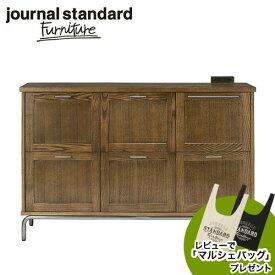 journal standard Furniture ジャーナルスタンダードファニチャー BRISTOL KITCHEN COUNTER LB 135cm ブリストル キッチンカウンター ライトブラウン 家具 【送料無料】【ポイント10倍】