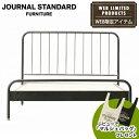 journal standard Furniture ジャーナルスタンダードファニチャー SENS BED S サンク ベッド S ベッド シングル NATUR…