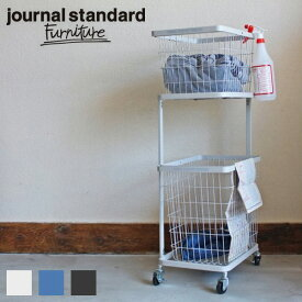 journal standard Furniture ジャーナルスタンダードファニチャー LAUNDRY WAGON BASKET SET BLACK ランドリーワゴンバスケットセット ランドリーワゴン バスケット 家具 【送料無料】