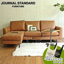 journal standard Furniture ジャーナルスタンダードファニチャー PSF COUCH SOFA ピエスエフ カウチソファ ソファ ソファー 3人掛け 家具【送料無料】
