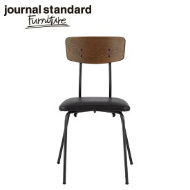 journal standard Furniture ジャーナルスタンダードファニチャー HENRY CHAIR KD 背板/座PVC ヘンリー チェア KD PVC 家具 チェア 椅子 【送料無料】【ポイント10倍】