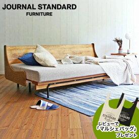 journal standard Furniture ジャーナルスタンダードファニチャー HABITAT SOFA BED ハビタ ソファベッド ソファ ソファー ベッド 家具【送料無料】