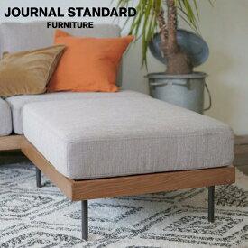 journal standard Furniture ジャーナルスタンダードファニチャー LILLE OTTOMAN リル オットマン 足乗せ【送料無料】【ポイント10倍】