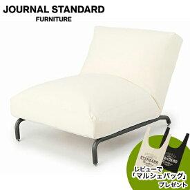 journal standard Furniture ジャーナルスタンダードファニチャー RODEZ CHAIR 1P NUDE ロデ リクライニングチェア 1人掛け(カバー無し) B00C5ZV3GI 家具 【送料無料】