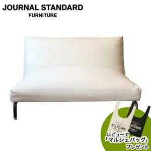 journalstandardFurnitureジャーナルスタンダードファニチャーRODEZSOFA2PNUDEロデリクライニングソファ幅110cm(カバーなし)【送料無料】
