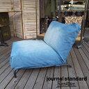 journal standard Furniture ジャーナルスタンダードファニチャー RODEZ CHAIR COVER DENIM 1P ロデチェアカバー...