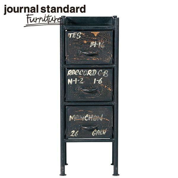 journal standard Furniture ジャーナルスタンダードファニチャー GUIDEL 3DRAWERS CHEST ギデル 3ドロワーズチェスト 幅31.5cm【送料無料】【ポイント10倍】