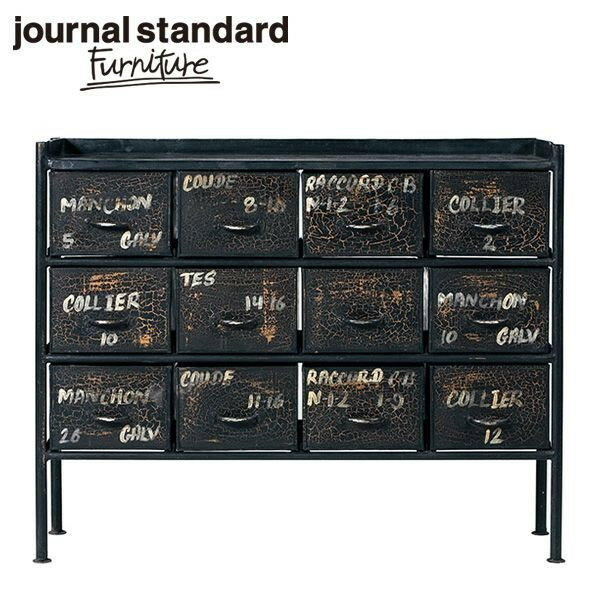 journal standard Furniture ジャーナルスタンダードファニチャー GUIDEL 12DRAWER CHEST WIDE ギデル 12ドロワーチェスト ワイド 幅110cm B00FRZI8MK【送料無料】【ポイント10倍】