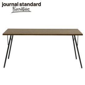 journal standard Furniture(ジャーナルスタンダードファニチャー) SENS DINING TABLE L サンク ダイニングテーブル 180×80cm【2個口】【ポイント10倍】