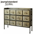 journal standard Furniture ジャーナルスタンダードファニチャー GUIDEL 12DRAWERS CHEST WIDE SILVER ...