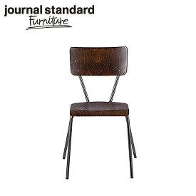 journal standard Furniture ジャーナルスタンダードファニチャー CLIO CHAIR VINTAGE BK クリオ チェア ビンテージブラック 椅子 チェアー ダイニングチェア【送料無料】【ポイント10倍】