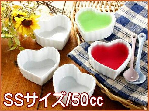 グラタン皿 キッシュ 皿 パイ皿 耐熱皿 ミニ ハート型 SS 50cc【HLS_DU】