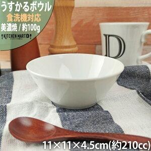 うすかる 白磁 11×4.5cm YK105 丸 ボウル 210cc 100g 美濃焼 国産 日本製 白 ホワイト 絵付け用 ポーセリンアート ポーセラーツ おしゃれ 磁器 スープ サラダ パスタ ランチ 朝食 ディナー 丸型 丸い