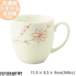 【フラワーライン】U型 マグカップ 赤 340cc うすかる 美濃焼 日本製 美濃焼き 陶器 コップ コーヒー 紅茶 来客用 おうちカフェ 国産 おしゃれ かわいい カフェ 食器 花 お花 花柄 フラワー柄