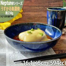 ネプチューン うすかる 55鉢 16cm 丸 ボウル 590cc 約230g ネイビー インディゴ 丸 丸型 小鉢 皿 おうちカフェ 美濃焼 国産 日本製 陶器 軽量 軽い おしゃれ カフェ 食器 北欧 北欧風 インスタ映え 食洗機対応 ラッピング不可 あす楽対応