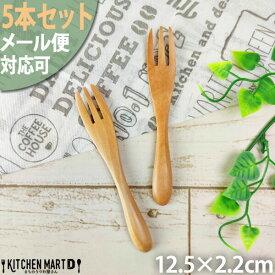【5本セット】木 木製 フォーク S 12cm ナチュラル ウッドバーニング 天然木 離乳食 子供 赤ちゃん キッズ ベビーフォーク fork【メール便対応可】