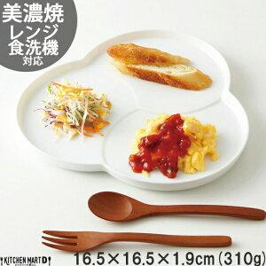 巴 プレート M 16.5cm 310g ホワイト 白 三つ 仕切り ケーキ皿 ランチプレート 取り皿 丸皿 菓子皿 食器 白磁 陶器 日本製 美濃焼 小田陶器 みずなみ焼 絵付け用 ポーセリンアート ポーセラーツ