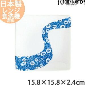 朝顔流し 15.8cm 正角皿 スクエア プレート 日本製 美濃焼 菓子皿 角皿 皿 四角 小皿 取り皿 ケーキ皿 食器 花 花柄 四季 白磁 青 ブルー おしゃれ かわいい インスタ映え 陶器 光洋陶器 業務用