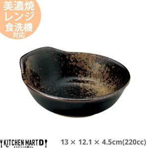 金華(きんか) 呑水 220cc 13×12.1×4.5cm 美濃焼 日本製 国産 とんすい 黒 金 ブラック ゴールド 陶器 鍋 玉子入れ すき焼き しゃぶしゃぶ ポン酢 ごまだれ 雑炊 皿 ボウル スタック かっこいい おし