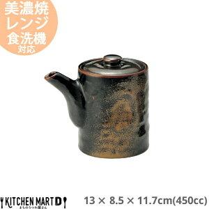 金華(きんか) 石木汁次 450cc 13×8.5×11.7cm 美濃焼 日本製 国産 黒 金 ブラック ゴールド 蓋付き 陶器 鍋 しゃぶしゃぶ たれ入れ 出汁入れ ポン酢 ごまだれ ソース入れ 醤油入れ 雑炊 皿 スタック