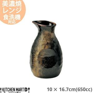 金華(きんか) 石目ダシ入れ 650cc 10×16.7cm 美濃焼 日本製 国産 黒 金 ブラック ゴールド 陶器 鍋 すき焼き しゃぶしゃぶ たれ入れ 出汁入れ 皿 かっこいい おしゃれ 業務用 光洋陶器 ラッピング