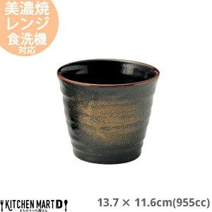 金華(きんか) サイドボウル 955cc 13.7×11.6cm 美濃焼 日本製 国産 黒 金 ブラック ゴールド 陶器 鍋 すき焼き しゃぶしゃぶ アク取り 灰汁入れ アク入れ 杓子入れ お玉入れ ガラ入れ 鉢 皿 スタッ