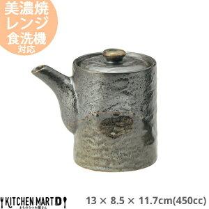 山がすみ 石木汁次 450cc 13×8.5×11.7cm 美濃焼 日本製 国産 黒 ブラック 蓋付き 陶器 鍋 しゃぶしゃぶ たれ入れ 出汁入れ ポン酢 ごまだれ ソース入れ 醤油入れ 雑炊 皿 スタック かっこいい おし