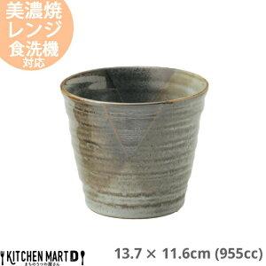 山がすみ サイドボウル 955cc 13.7×11.6cm 美濃焼 日本製 国産 黒 ブラック 陶器 鍋 すき焼き しゃぶしゃぶ アク取り 灰汁入れ アク入れ 杓子入れ お玉入れ ガラ入れ 鉢 皿 スタック かっこいい お