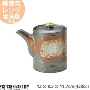 明志野(あきしの) 石木汁次 450cc 13×8.5×11.7cm 美濃焼 日本製 国産 黒 茶色 蓋付き 陶器 鍋 しゃぶしゃぶ たれ入れ 出汁入れ ポン酢 ごまだれ ソース入れ 醤油入れ 雑炊 皿 スタック かっこいい
